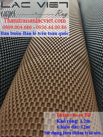 Thảm cao su 3D màu nâu