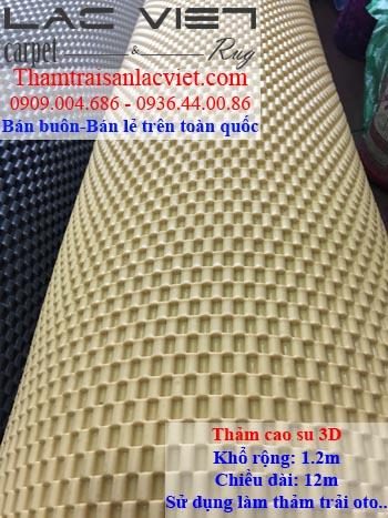 Thảm cao su ống 3D màu kem